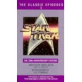 Star Trek: The Classic Episodes: volume 1
